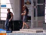 Россия. Знакомства с опасными мужчинами